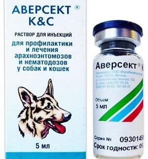 Раствор для инъекций Аверсект для лечения генерализованного демодекоза у собак