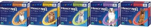 Таблетки Нексгард Спектра для щенков и собак от клеща демодекс