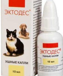 Ушные капли Эктодес от клеща для кошек и собак