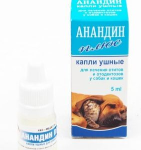 Ветеринарные ушные капли Анандин от клещей и отита