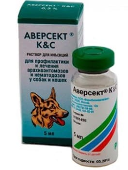Аверсект: уколы от клещей для собак и кошек