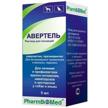 Авертель: раствор для инъекций для лечения отодектоза