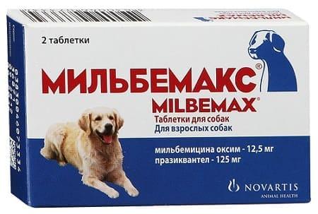 Ветеринарные таблетки мильбемакс для защиты собак от дирофиляриоза