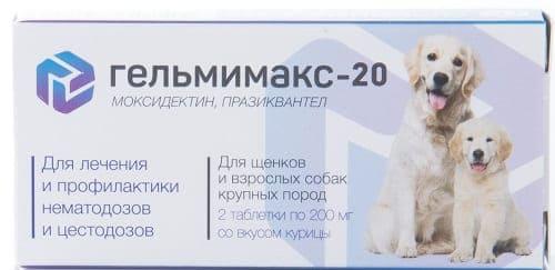 Гельмимакс для профилактики дирофиляриоза у собак