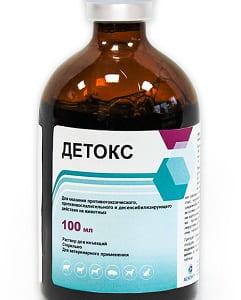 Детокс: ветеринарный препарат для выведения токсинов
