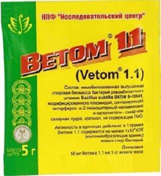 Ветом 1.1: кормовая добавка для животных