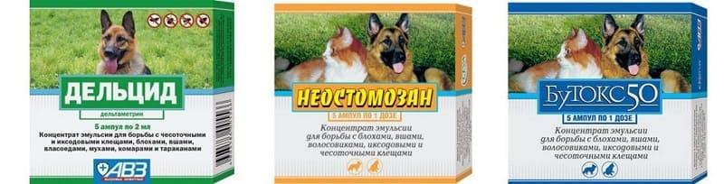Дельцид, Неостомозан, Бутокс от чесоточного клеща для животных
