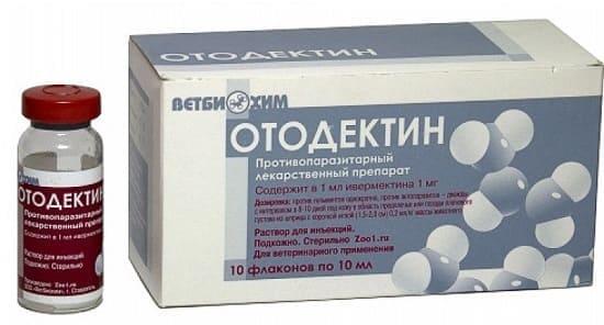 Отодектин для уколов при саркоптозе