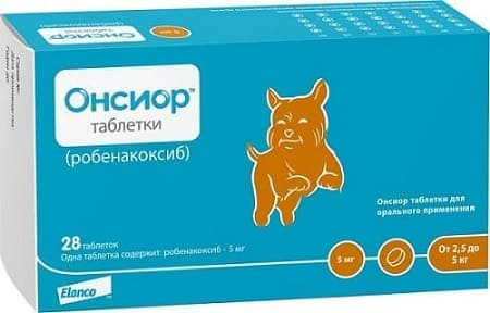 Таблетки Онсиор