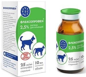 Флексопрофен для собак и кошек
