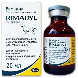 Римадил для инъекций