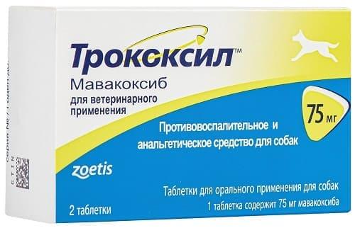 Трококсил таблетки