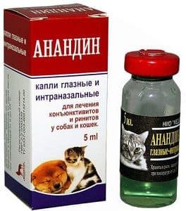 Анандин для глаз и носа
