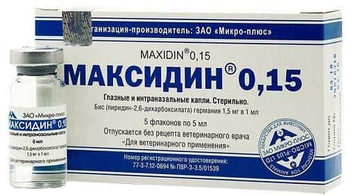 Максидин глазной