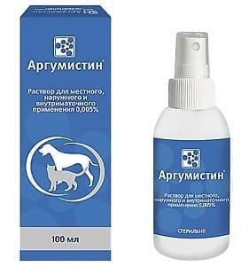 Аргумистин для обработки ран у собак
