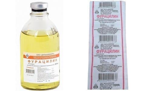 Фурацилин: антисептический раствор и таблетки для собак