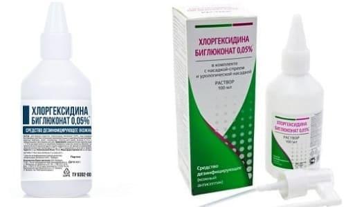 Хлоргексидин для антисептической обработки собак