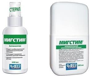 Мигстим: ветеринарный спрей с мирамистином