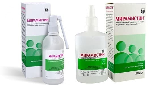 Мирамистин: антисептический раствор
