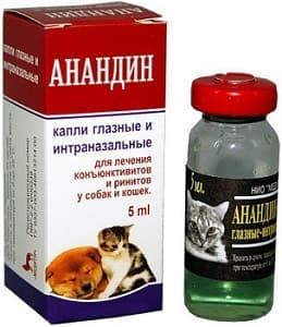 Анандин: ветеринарные капли для носа и глаз